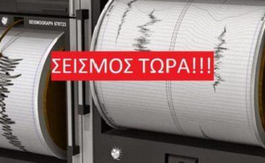 4,4 Ρίχτερ το μέγεθος του σεισμού στην Αττική σύμφωνα με το Ευρωμεσογειακό – ΤΩΡΑ
