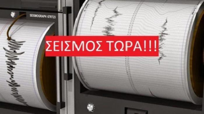 Σεισμός 4 Ρίχτερ νοτιοδυτικά της Κρήτης