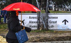 Ο Ζάεφ αποκαλύπτει: Η Ελλάδα δεν έχει θέσει θέμα ταυτότητας των Σκοπίων