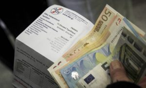 ΔΕΗ: Πώς μπορείτε να εξοφλείτε τους λογαριασμούς σας κάθε μήνα