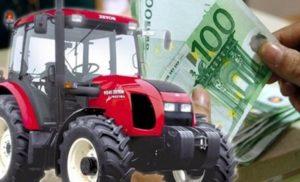 Κούρεμα έως 60% στα «κόκκινα» αγροτικά δάνεια (ΠΙΝΑΚΑΣ)