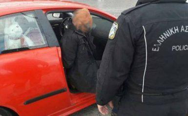 Τρίκαλα: Στα χέρια της Αστυνομίας ο «μασκοφόρος» που παρενοχλούσε παιδιά