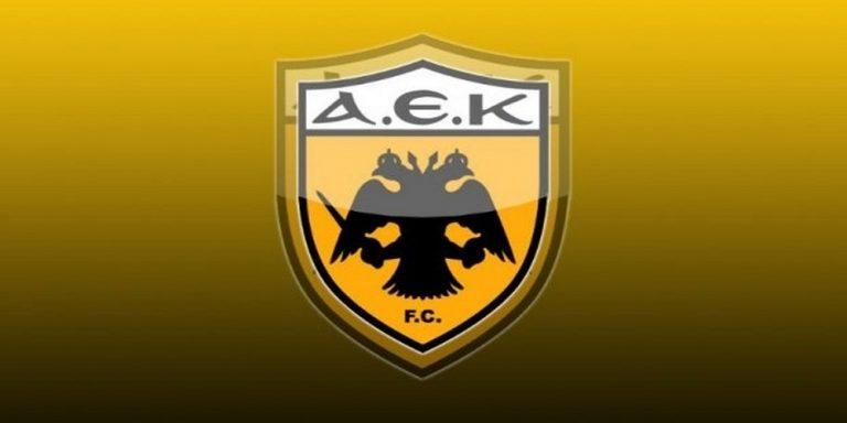 «Βόμβα» από την ΑΕΚ: Να διακοπεί το πρωτάθλημα ώσπου να βγουν οι αποφάσεις!