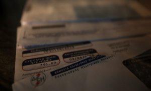 Ένα στα δύο νοικοκυριά δεν μπορεί να πληρώσει οικιακούς λογαριασμούς