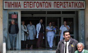 Ακόμη μια σύλληψη γιατρού για «φακελάκι»