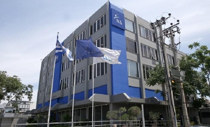 ΓΚΑΦΑ ΟΛΚΗΣ από τη Νέα Δημοκρατία! Αυτοί θα… «ΣΩΣΟΥΝ» την Ελληνική οικονομία;… (ΕΙΚΟΝΕΣ)