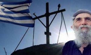 Νικόλαος Μάρτης: Τι μου είχε πει ο Άγιος Παΐσιος για το θέμα της Μακεδονίας