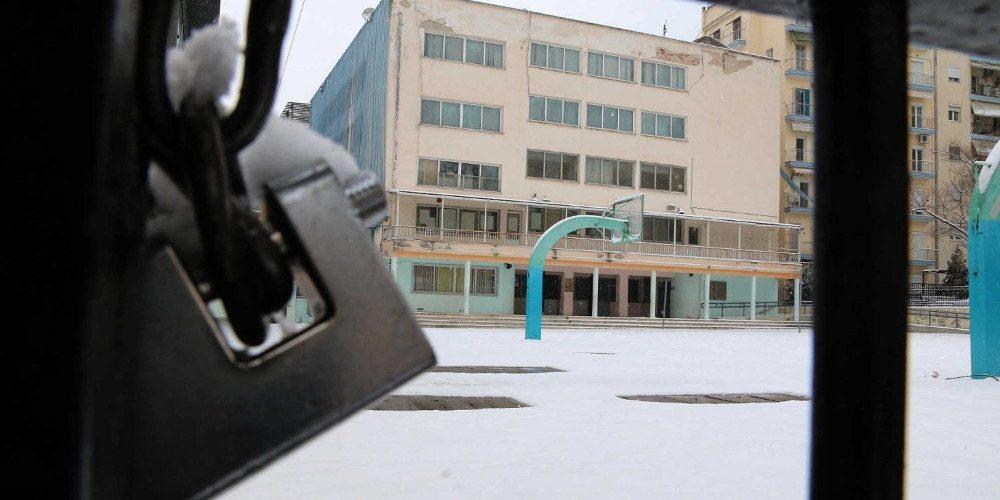 Κλειστά πολλά σχολεία λόγω του χιονιά