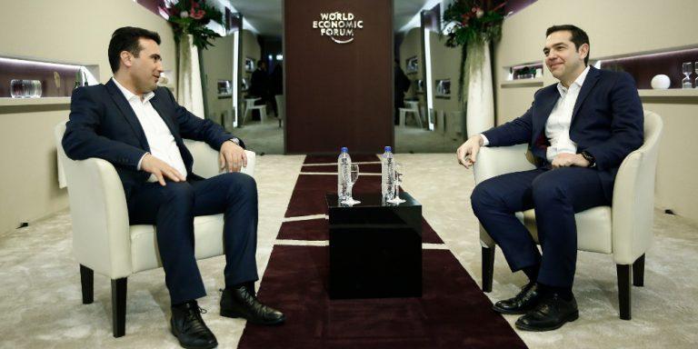 Αποκάλυψη για Σκοπιανό: Αυτά είναι τα ονόματα που πρότεινε ο Ζάεφ