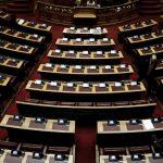 """Βουλή: Κατατέθηκε το νομοσχέδιο για τους πληγέντες του """"Ιανού"""" και την πανδημία"""