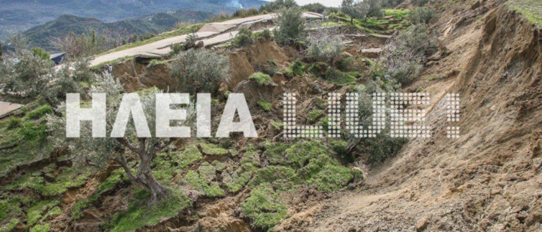 Κατολίσθηση στην Ηλεία «κατάπιε» τον δρόμο – Άνοιξε η γη στους Ταξιάρχες ΒΙΝΤΕΟ