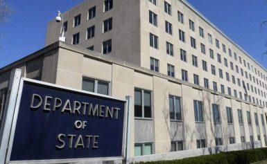 State Department: Αδικαιολόγητες οι απελάσεις Αμερικανών διπλωματών από τη Ρωσία