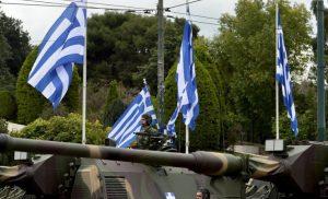 Δείτε τι αλλαγές στην κυκλοφορία στο κέντρο της Αθήνας για την στρατιωτική παρέλαση