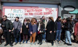Υπηρεσία Ασύλου: Συνεχίζουν την επίσχεση οι συμβασιούχοι
