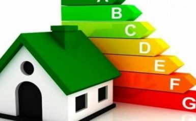 Από σήμερα η υποβολή αιτήσεων για το «Εξοικονόμηση κατ' οίκον ΙΙ»