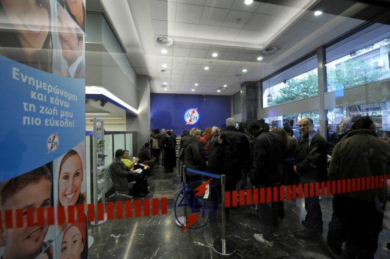 Αιτήσεις για το επίδομα επανασύνδεσης ρεύματος στο Δήμο Ιλίου