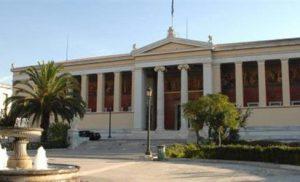 Να και κάτι ευχάριστο! Έξι ελληνικά πανεπιστήμια ανάμεσα στα κορυφαία παγκοσμίως
