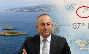 «Πολεμική» δήλωση από τον Τσαβούσογλου: Τα θαλάσσια σύνορα στο Αιγαίο δεν είναι καθορισμένα