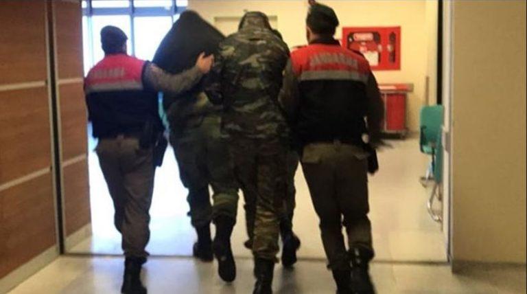 Μεγάλος ξεσηκωμός για τους δύο Έλληνες στρατιωτικούς – Συλλαλητήριο στις 13:30 στην Ορεστιάδα