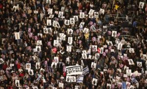 Χιλιάδες Ισραηλινοί διαδήλωσαν ενάντια στο σχέδιο Νετανιάχου για μαζικές απελάσεις