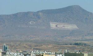 Η Τουρκία θα χρηματοδοτήσει με 3,5 δισ. τουρκικές λίρες τους Τουρκοκύπριους