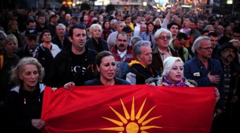 Αυστραλία: Σκοπιανοί διεκδικούν αναγνώριση της ΠΓΔΜ ως Μακεδονία με όπλο τις υπογραφές