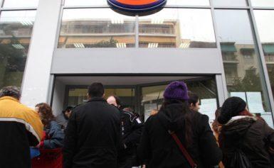 ΕΛΣΤΑΤ: Στο 20,8% η ανεργία το Δεκέμβριο