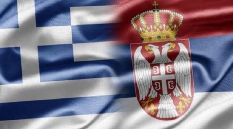Επιχειρηματικό Φόρουμ Σερβίας – Ελλάδας στις 19 Μαρτίου