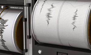 ΤΩΡΑ Σεισμός νότια των Χανίων