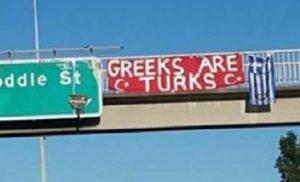«Επιθέσεις» των Σκοπιανών στους Έλληνες! Απειλές και ύβρεις…