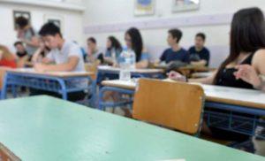 Τρεις χιλιάδες περισσότεροι εισακτέοι φέτος στα Πανεπιστήμια
