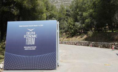ΕΚΤ: Τα κόκκινα δάνεια το μεγαλύτερο πρόβλημα των ελληνικών τραπεζών