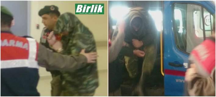 Για έβδομη μέρα στη φυλακή της Αδριανούπολης οι 2 Ελληνες στρατιωτικοί