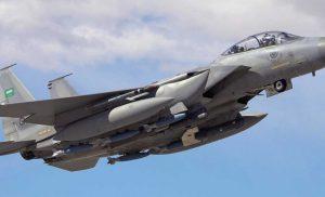 Αντάρτες Χούθι «κατέβασαν» σαουδαραβικό F-15 με βλήμα αέρος-αέρος! (βίντεο)