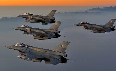 Εστάλη στις ΗΠΑ η LOA για τον εκσυγχρονισμό των F-16! – Ζητάμε μικρότερη προκαταβολή και τελική καταβολή 1,1 δισ. ευρώ