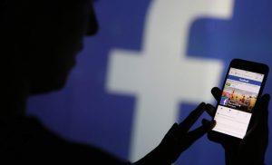 Είστε… φακελωμένοι: Δείτε τα δεδομένα που έχει συλλέξει για εσάς το Facebook