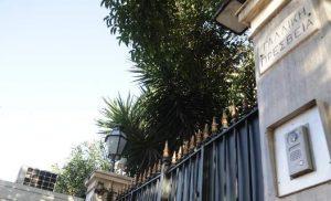 Το email από τη γαλλική πρεσβεία της Αθήνας στους Γάλλους υπηκόους: Τι να κάνετε σε περίπτωση κρίσης στη χώρα