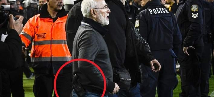 Με περίστροφο εισέβαλε ο Ιβάν Σαββίδης στο γήπεδο! [εικόνες]