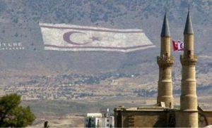 Κύπρος: Αγωνία για 64χρονο Ελληνοκύπριο που χάθηκε στα Κατεχόμενα