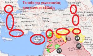 Σάββας Καλεντερίδης: Ορατός πλέον ο κίνδυνος μιας νέας γενοκτονίας του ελληνισμού από την Τουρκία
