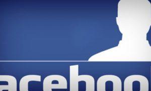 Χάνει την εμπιστοσύνη των χρηστών του το Facebook. Τι δείχνουν δημοσκοπήσεις