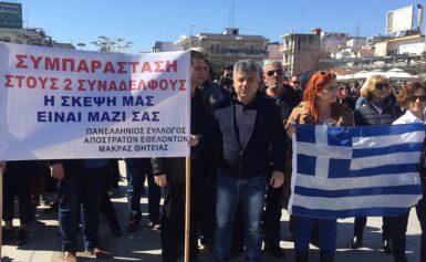 «Λαοθάλασσα» στο συλλαλητήριο της Ορεστιάδας για τους δύο Έλληνες στρατιωτικούς