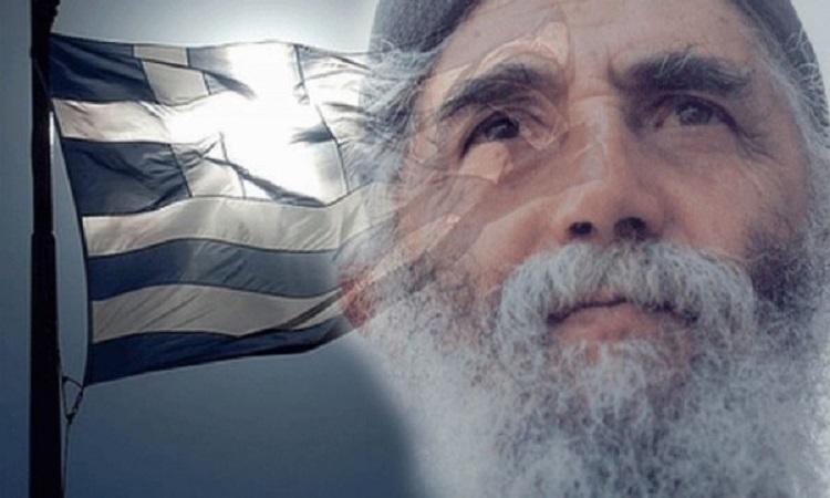 «Θα σηκωθεί ακόμη λίγη φουρτούνα και θα πετάξει όλα τα άχρηστα» – Η προφητεία του Γέροντα Παΐσιου για τη χώρα μας