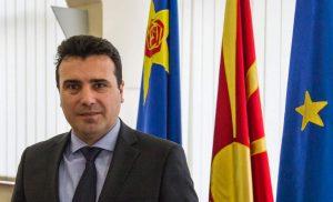 «Ντρίπλα» Ζάεφ για Σκοπιανό: Όχι στην αλλαγή Συντάγματος, ναι σε διεθνή συνθήκη