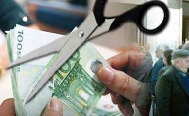 Χάνονται έως και τρεις συντάξεις, για μια «λάιτ» ελάφρυνση του χρέους
