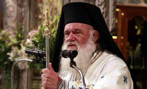Συγκίνηση: Τον εθνικό ύμνο τραγούδησε ο αρχιεπίσκοπος Ιερώνυμος μετά το Χριστός Ανέστη [βίντεο]