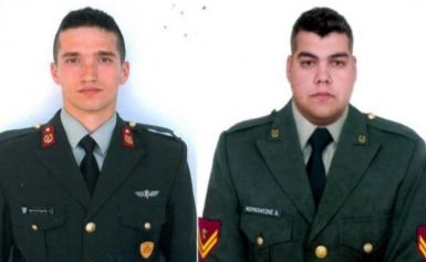 Στη φυλακή της Αδριανούπολης οι γονείς των δύο Ελλήνων στρατιωτικών