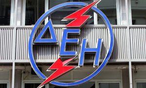 Την εξαγορά της EDS στα Σκόπια ενέκρινε το ΔΣ της ΔΕΗ