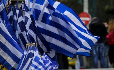 ΣΟΚ! Ελληνίδα ζητά άσυλο από το ΥΠΕΣ για να αποκτήσει τα ίδια δικαιώματα με τους παράνομους μετανάστες!