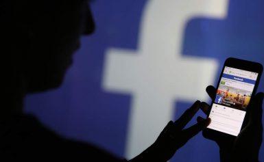 Facebook: Διαγράψτε τώρα 12 πράγματα από το προφίλ σας